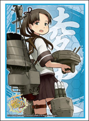 Bushiroad Sleeve Collection High-grade Vol. 0727 Kantai Collection