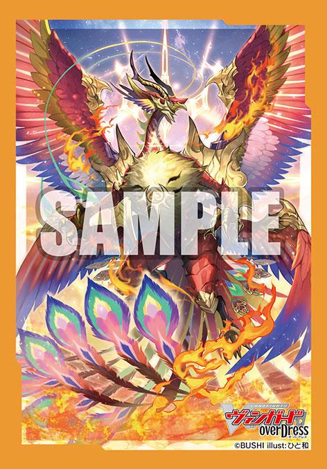 Card Fight!! Vanguard overDress Start Anniversary Mini Sleeve Collection - Chakrabarthi Divine Dragon, Nirvana