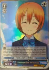 LL/W34-E072S SR Forever and Ever Rin Hoshizora
