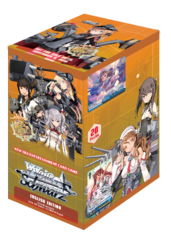 Kantai Collection Arrival! Reinforcement Fleets from Europe Booster Box (English Edition)