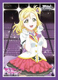 Bushiroad Point Redemption Love Live Sunshine Mirai Ticket Mari Sleeves