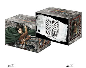 Bushiroad Deck Holder Collection V2 Vol. 257 Attack on Titan Levi & Erwin & Hans