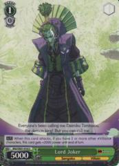 BNJ/SX01-016 U Lord Joker