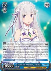RZ/S46-E061 RR  Half-Elf Maiden, Emilia