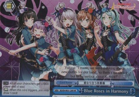 BD/EN-W03-126H HR Blue Roses in Harmony