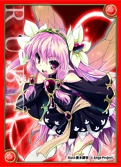 Ange Vierge Sleeve Collection Vol. 4 Ruby SC-14