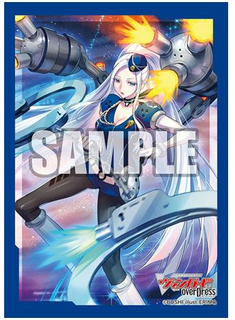 Card Fight!! Vanguard overDress Start Anniversary Mini Sleeve Collection - Aurora Battle Princess, Seraph White