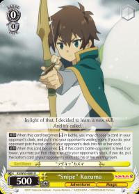 KS/W55-E005R Snipe Kazuma