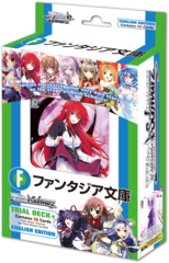 Fujimi Fantasia Bunko Trial Deck Plus (English Edition)