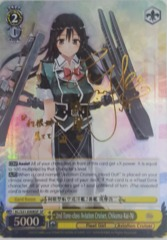 KC/S31-E008SP SP 2nd Tone-class Aviation Cruiser, Chikuma-Kai-Ni