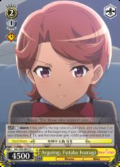 RSL/S56-E027 C  Arguing, Futaba Isurugi