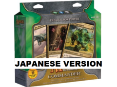 Commander Deck 2011 Devour for Power (JAPANESE)