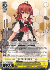 KC/S42-E010 U 16th Kagero-class Destroyer, Arashi