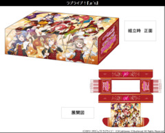 Bushiroad Storage Box Collection Vol. 155