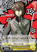 Akechi: The New Detective Prince - P5/S45-010 - U