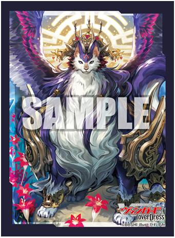 Card Fight!! Vanguard overDress Start Anniversary Mini Sleeve Collection - Sylvan Horned Beast King, Magnolia