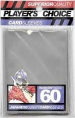 Player's Choice Mini Card Sleeves (60 ct) - Silver