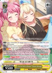 BD/W63-E002 RR