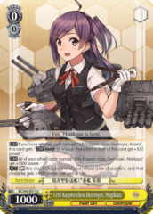 KC/S42-E011 U 17th Kagero-class Destroyer, Hagikaze