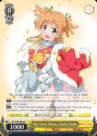 RSL/S56-E004 R  My Own Shine, Nana Daiba