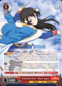 RSL/S56-E043S SR  Rebirthed Shine Hikari Kagura