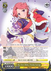 RSL/S56-E010 R  My Own Shine, Futaba Isurugi