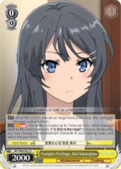 SBY/W64-E015 C  Complex Feelings, Mai Sakurajima