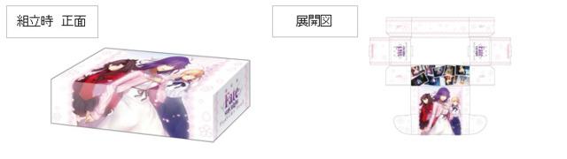 Bushiroad Storage Box Collection Vol. 282 Fate/stay night -Heavens Feel- Sakura & Saber & Rin