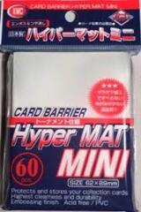 KMC Card Barrier Hyper Mat Mini Sleeve (60 ct) - Clear