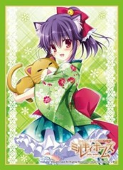 Bushiroad Sleeve collection High-grade Vol. 0831