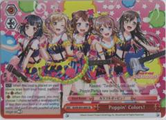 BD/EN-W03-089S SR Poppin' Colors!