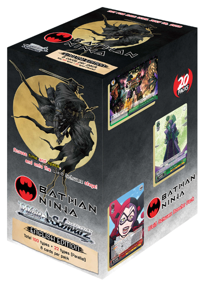 Batman Ninja Booster Box (English Edition)