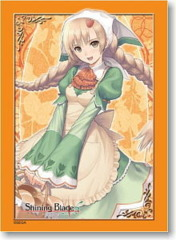 Bushiroad Sleeve Collection High-grade Vol. 0339 Shining Blade