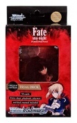 Fate Stay Night Unlimited Bladeworks Ver. E Trial Deck
