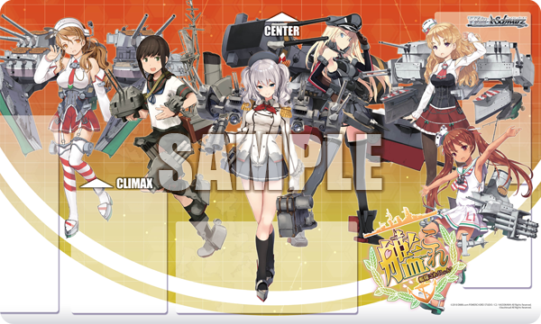 Weiss Schwarz Kantai Collection 3 Playmat (Case Exclusive)