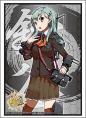 Bushiroad Sleeve Collection High-grade Vol. 0713 Kantai Collection