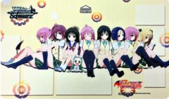 Weiss Schwarz To Love Ru Darkness 2nd Playmat (Case Exclusive)