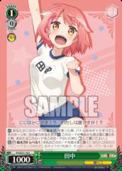 PI/SE31-16 C Tanaka - Foil