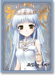 Bushiroad Sleeve Collection High-grade Vol. 0100 Aiyoku no Eustia Irene