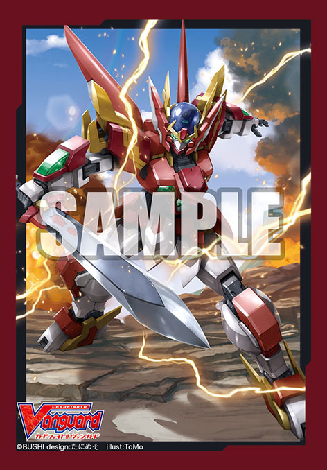Bushiroad Sleeve Collection Mini Vol. 486 Card Fight!! Vanguard Exxtreme Battler, Victor