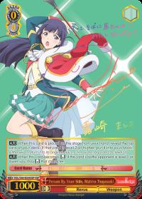 RSL/S56-E034SSP SSP  Person By Your Side, Mahiru Tsuyuzaki