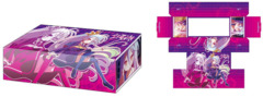 Bushiroad Storage Box Collection Vol. 268