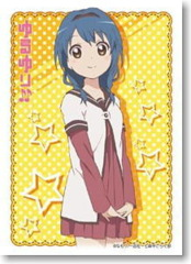 Bushiroad Sleeve Collection High-grade Vol. 0395 YuruYuri