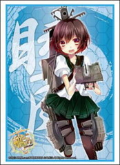 Bushiroad Sleeve Collection High-grade Vol. 0711 Kantai Collection