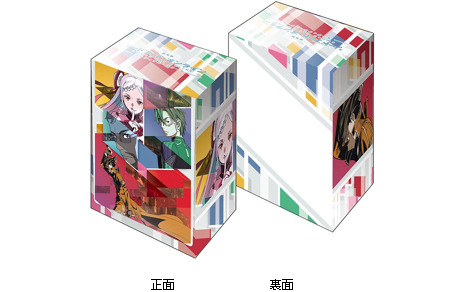 Bushiroad Deck Holder Collection V2 Vol. 184 Sword Art Online The Movie -Ordinal Scale- Part. 3
