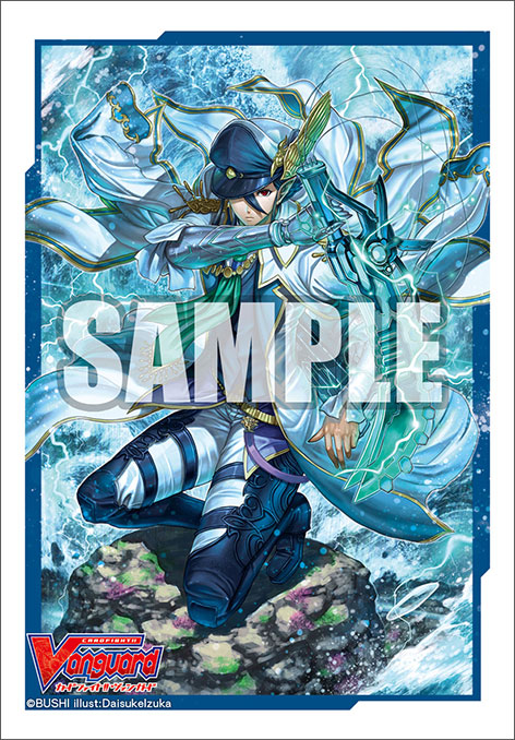 Bushiroad Sleeve Collection Mini Vol. 484 Card Fight!! Vanguard Marine General of Heavenly Silk, Lambros