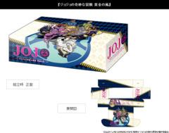 Bushiroad Storage Box Collection Vol. 326