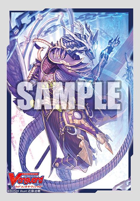 Bushiroad Sleeve Collection Mini Vol. 485 Card Fight!! Vanguard Demon Stealth Dragon, Shiranui Oboro