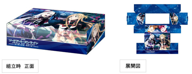 Bushiroad Storage Box Collection Vol. 215 Sword Art Online The Movie -Ordinal Scale- Asuna & Yuna