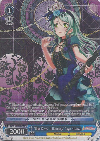BD/EN-W03-093SPM SPM Blue Roses in Harmony Sayo Hikawa